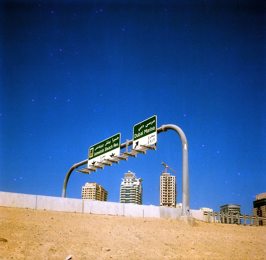 Dubai on film: Agfachrome RSX 200